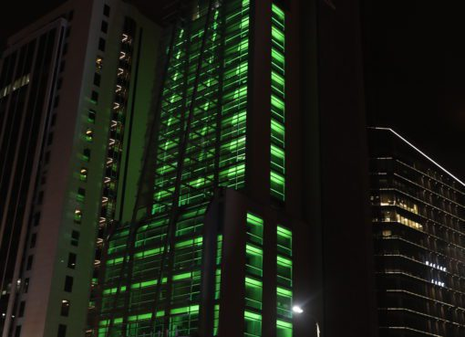 Abdi İbrahim, 12 Mart Dünya Glokom Günü'nde farkındalık yaratabilmek amacıyla Genel Müdürlük binası Aİ Tower'ı yeşil renkte ışıklandıracak.
