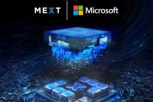 Microsoft Türkiye ile Türkiye Metal Sanayicileri Sendikası (MESS), Türk sanayisinin dijital dönüşümüne katkı sağlamak amacıyla iş birliklerini bir adım daha ileriye taşımaya hazırlanıyor. Dünyadaki ilk üretim teknolojileri deneyim alanı olma özelliğine sahip Microsoft Üretim Teknolojileri Merkezi, MESS tarafından kurulan dünyanın en büyük, en gelişmiş ve en kapsamlı dijital dönüşüm ve yetkinlik gelişim merkezi olanMEXT çatısı altında hizmete açılacak. Sanayide dijital dönüşüme farklı bir boyut kazandıracakbu stratejik ortaklık ile sanayide dönüşüm hareketi başlayacak.